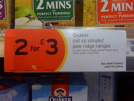 Sainsbury's Paw Ridge